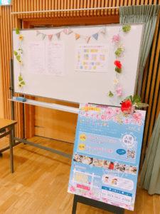 福島のサイカラーセラピー・フォ トスタイリングレッスン・フォー チュンアートアートワーク イロカララボ